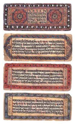 364px-Bhagavad_Gita,_a_19th_century_manuscript