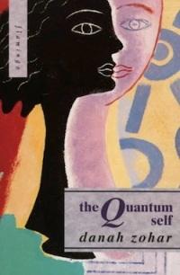 Quantum Self