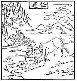 Zen Ox Herding Pictures: Introduction