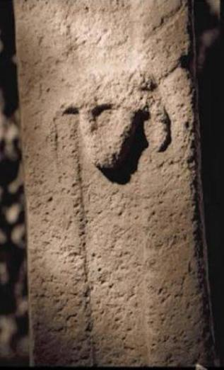 Gobekli Tepe pillar with a bull skull or bucranium